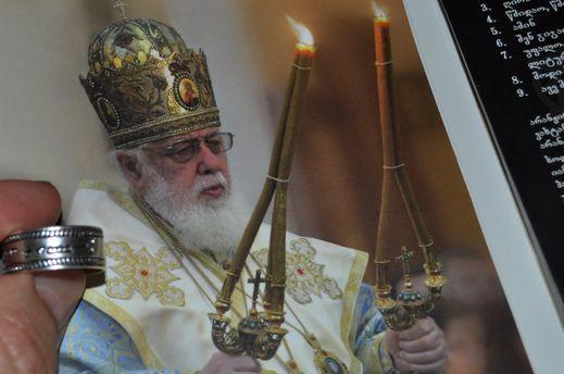 Патриарх Илия II