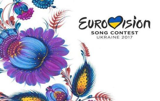 У підготовці Євробачення-2017 можлива корупція