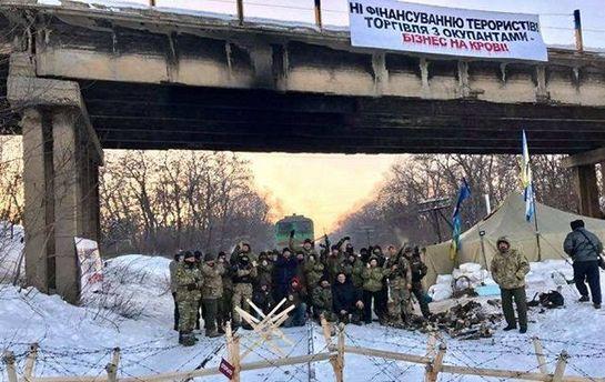 Блокада Донбасу триває