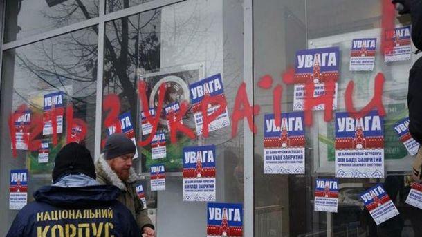 Акція протесту в Черкасах