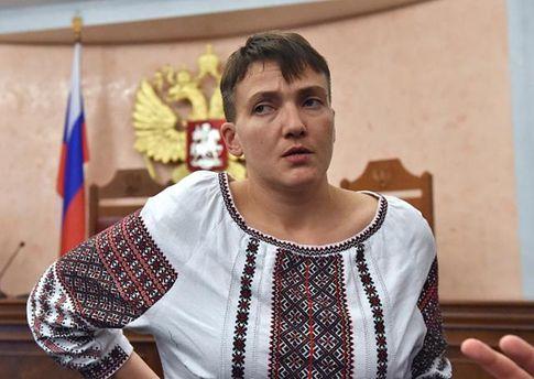Надія Савченко завербована Росією