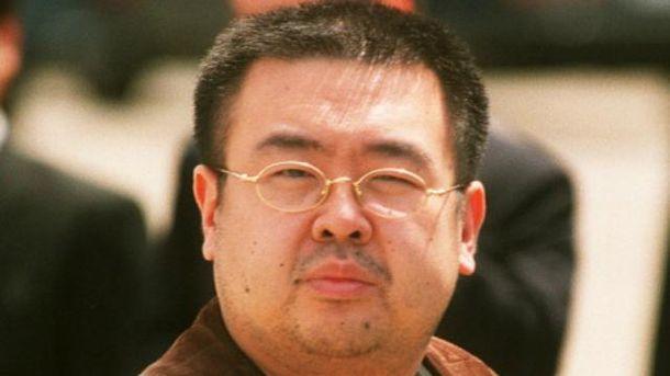 Кім Чон Нам подорожував під чужим іменем