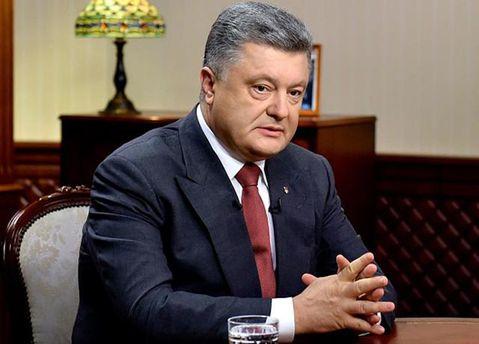 Петро Порошенко зробив кадрові зміни в СБУ