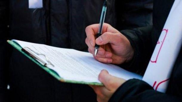 Провели опитування про настрої українців