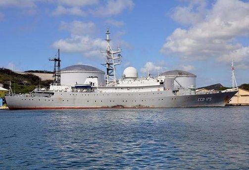 Российский корабль-разведчик