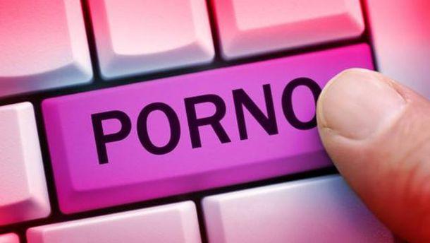 Шукачі порно