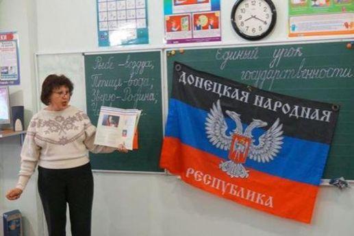 Школярам у