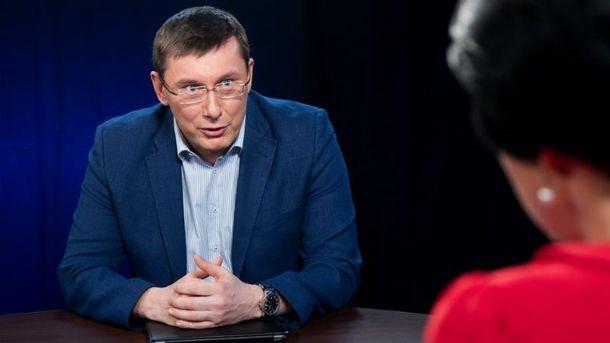 Луценко рассказал о новых кадрах в ГПУ