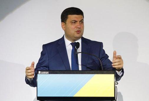 Владимир Гройсман рассказал, кто формирует конечную стоимость комуслуг
