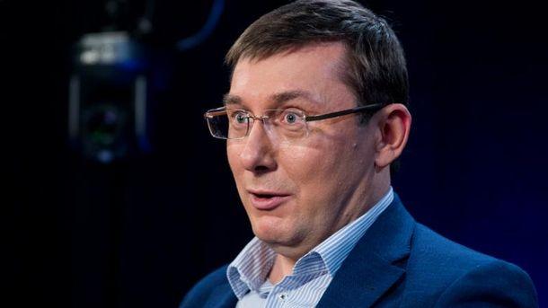 Луценко озвучил неутешительную статистику