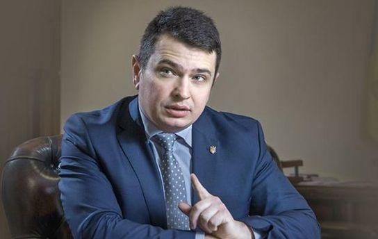 Артем Сытник заявил о создании антикоррупционного суда