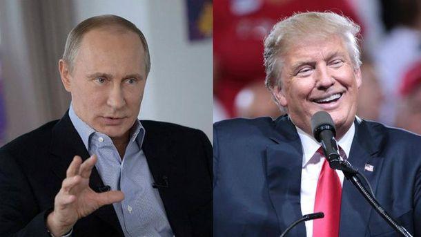 У Путина просят Трампа не лезть