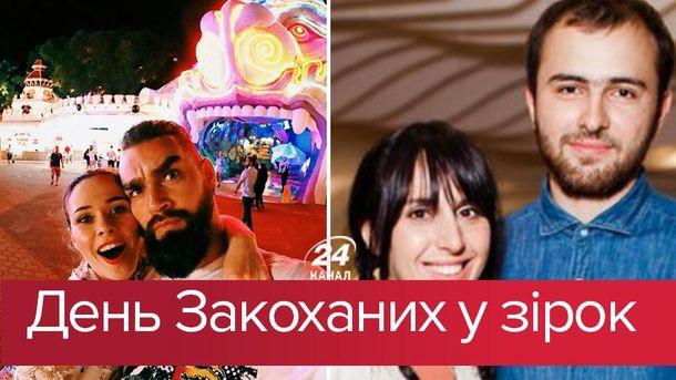 День Валентина у звезд шоу-бизнеса