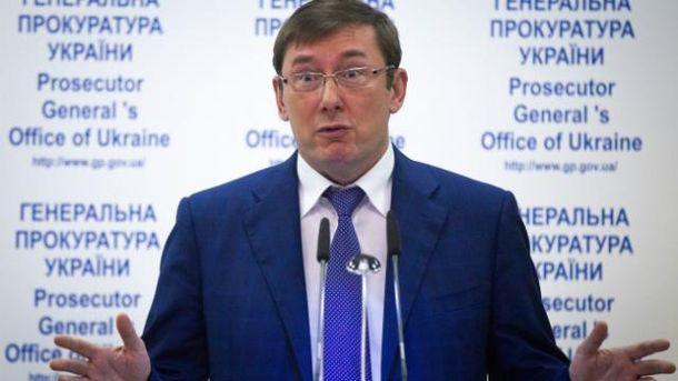 Луценко в прошлом месяце заработал больше 90 тысяч гривен