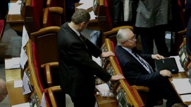 Мосійчук вже встиг покаятись, що кнопкодавив