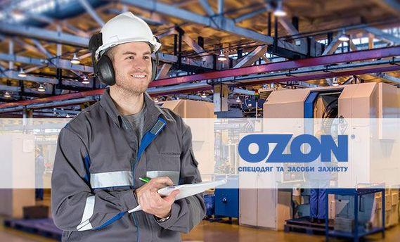 Магазин спецодежды компании OZON