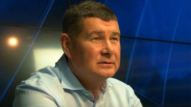 Онищенко вступив у партію