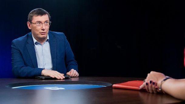 Луценко похвастался достижениями ГПУ