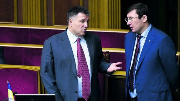 Арсен Аваков та Юрій Луценко
