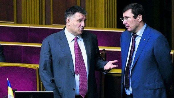 Арсен Аваков и Юрий Луценко