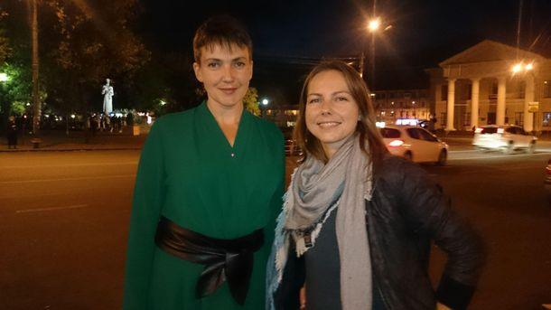 Сестри Савченко