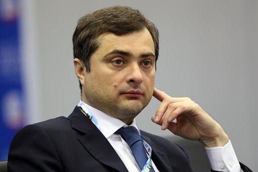 Помощник президента Российской Федерации Владислав Сурков