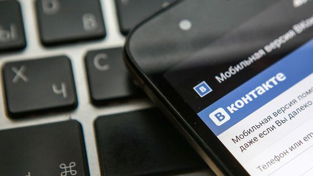VK блокує сторінки, які популяризують самогубства серед молоді