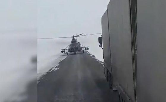 Пилот посадил вертолет, потому что не знал, куда лететь