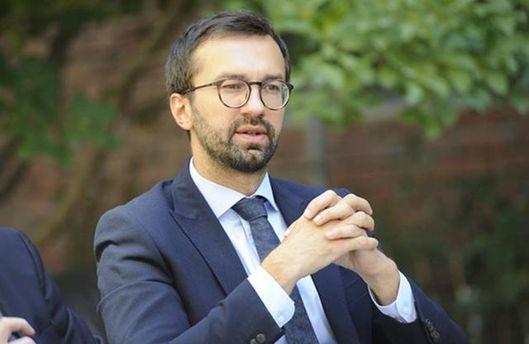 ГПУ обжалует невиновность Лещенко