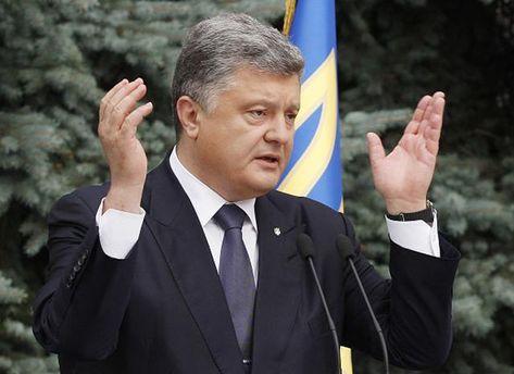 Петр Порошенко выступает за прекращение блокады Донбасса