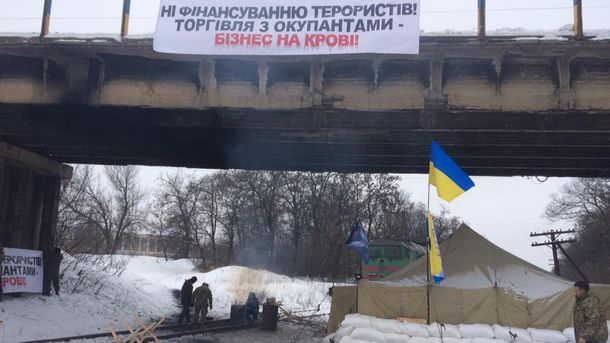 Блокада залізничної колії на Донбасі
