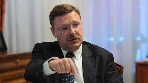 Голова міжнародного комітету Ради Федерації РФ Костянтин Косачов