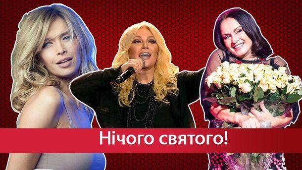 Українські співачки, які їдуть в Москву на 23 лютого