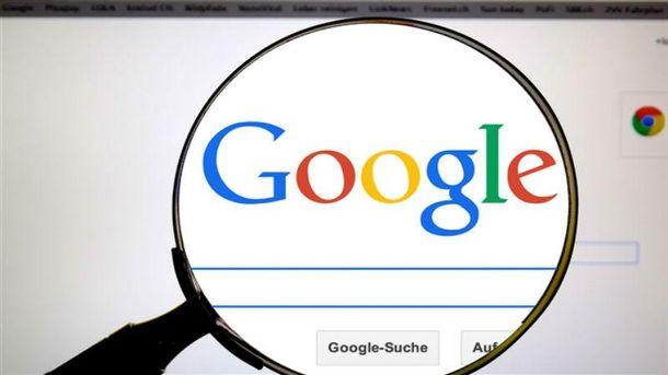 Лист в Google