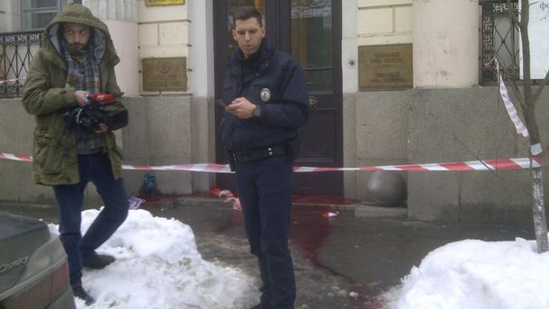 Місце нападу на офіс Інституту нацпам'яті
