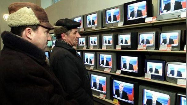 Пропаганда в Росії