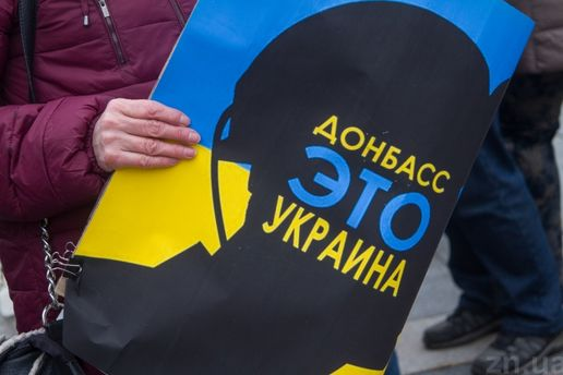 Украина никогда не финансировала террористов Донбасса, – Насалик
