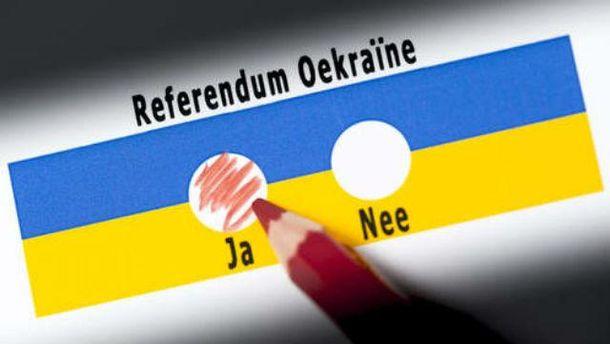 Во время референдума в Нидерландах действовала группа украинцев, которые симпатизировали Кремлю
