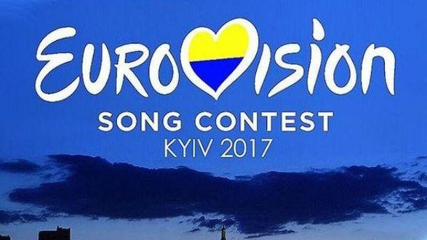 Підготовка до Євробачення-2017 йде заграфіком