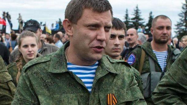 Захарченко має