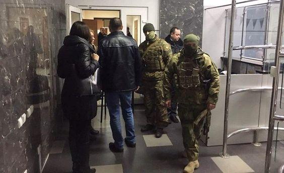 ГПУ и СБУ в офисе партии Олега Ляшко
