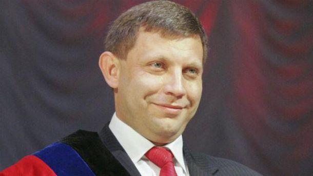 Олександр Захарченко знову погрожує