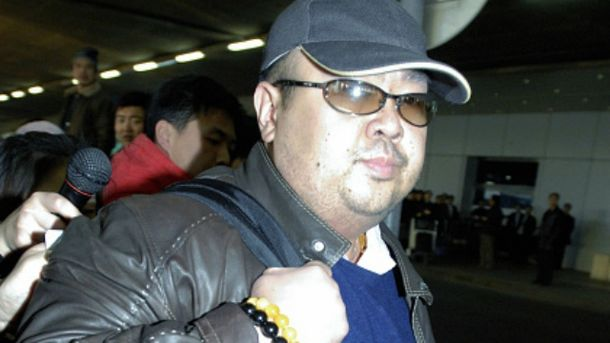 Ким Чон Нам был убит в аэропорту Куала-Лумпура