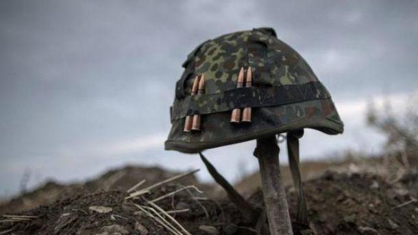Один український військовий загинув