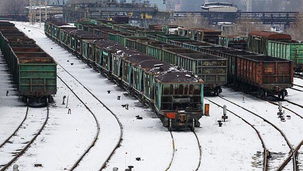 Сначала блокадники перекрыли железнодорожные магистрали