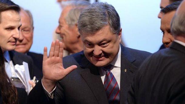 Порошенко выступил в первый день Мюнхенской конференции по безопасности
