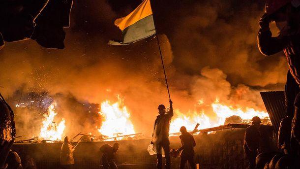 Чи буде новий Майдан?