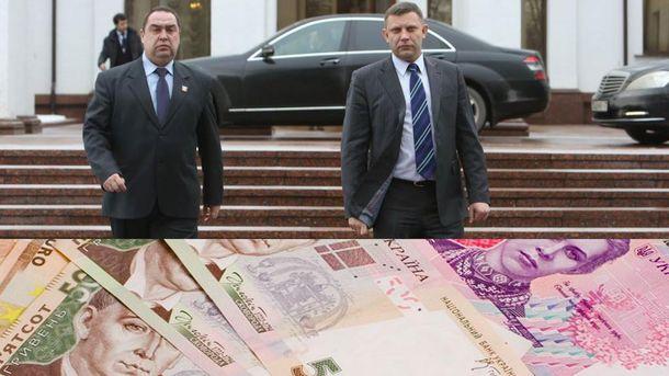 Плотницкий и Захарченко подсчитывают