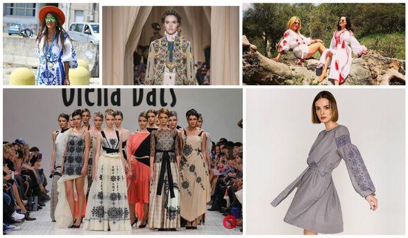 Українське – це стильно. Як наша культура змінила  світову моду