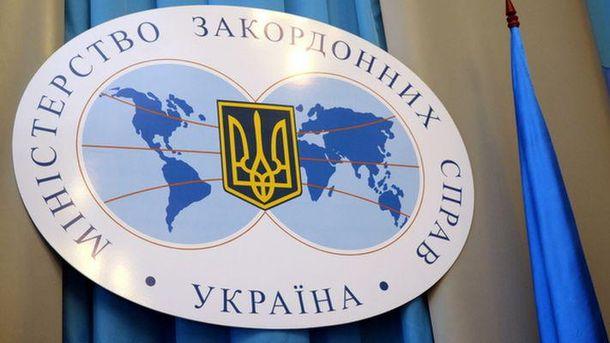 МИД осуждает последние скандальные действия Путина